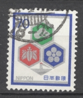 NIPPON 1982: YT 1433 / Mi 1527, O - FREE SHIPPING ABOVE 10 EURO