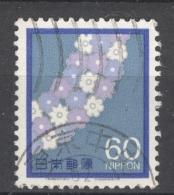 NIPPON 1982: YT 1431 / Mi 1524, O - FREE SHIPPING ABOVE 10 EURO