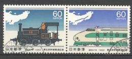 NIPPON 1982: YT 1416 - 1417 / Mi 1515 - 1516, O - FREE SHIPPING ABOVE 10 EURO