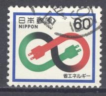 NIPPON 1981: YT 1382 / Mi 1481, O - FREE SHIPPING ABOVE 10 EURO