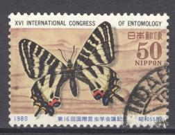 NIPPON 1980: YT 1338 / Mi 1436, O - FREE SHIPPING ABOVE 10 EURO
