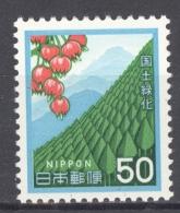 NIPPON 1980: YT 1330 / Mi 1428, ** MNH - FREE SHIPPING ABOVE 10 EURO