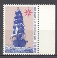NIPPON 1980: YT 1329 / Mi 1427, ** MNH - FREE SHIPPING ABOVE 10 EURO