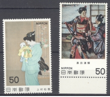NIPPON 1980: YT 1327 - 1328 / Mi 1425 - 1426, ** MNH - FREE SHIPPING ABOVE 10 EURO