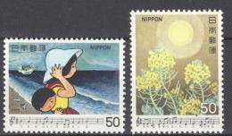 NIPPON 1980: YT 1325 - 1326 / Mi 1423 - 1424, ** MNH - FREE SHIPPING ABOVE 10 EURO