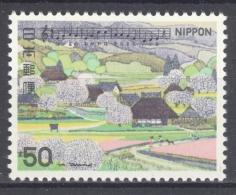 NIPPON 1980: YT 1322 / Mi 1419, ** MNH - FREE SHIPPING ABOVE 10 EURO