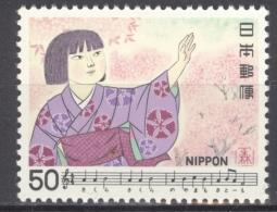 NIPPON 1980: YT 1321 / Mi 1420, ** MNH - FREE SHIPPING ABOVE 10 EURO