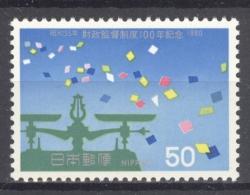 NIPPON 1980: YT 1320 / Mi 1418, ** MNH - FREE SHIPPING ABOVE 10 EURO
