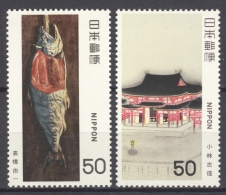 NIPPON 1980: YT 1318 - 1319 / Mi 1416 - 1417, ** MNH - FREE SHIPPING ABOVE 10 EURO