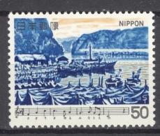 NIPPON 1980: YT 1317 / Mi 1414, ** MNH - FREE SHIPPING ABOVE 10 EURO