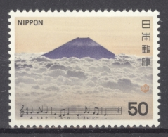 NIPPON 1980: YT 1316 / Mi 1415, ** MNH - FREE SHIPPING ABOVE 10 EURO