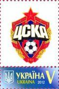 Ukraine 2015, Football, FC CSKA Moscow, 1v