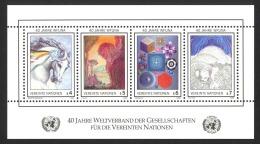 United Nations Vienna Sc# 66 MNH Sheet/4 1986 WFUNA World Federation Of United Nations Associations - Centre International De Vienne