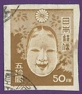 Japan 1946. Sakura #292. 1st ISSUE, NEW SHOWA STAMPS (IMPERF) 50Yen Bistre Brown. Noh Mask.