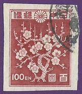 Japan 1947. Sakura #293. 1st ISSUE, NEW SHOWA STAMPS (IMPERF) 100Yen Brown Carmine. Plum Blossoms
