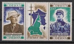 Cameroun - 1970 - Poste Aérienne PA N°Yv. 164A - De Gaulle - Neuf Luxe ** / MNH / Postfrisch