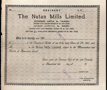India 1940's The Nutan Mills Limited Share Certificate # FB22 - Industry