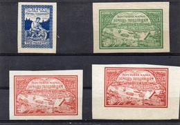 Russie 1921 - Au Profit Des Affamés De La Volga - YT 153/56 *