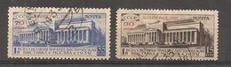 Russia Soviet Union RUSSIE USSR 1933 Filatelia