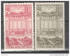 Syria1961:Michel 770-1mnh** REVOLUTION
