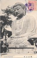 Etr - Asie - Japon - Daibutsu - Kamakura - Japan