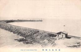 ¤¤  -  CHINE  -  Pier Of Chin-Wang Tao   -  ¤¤ - Chine
