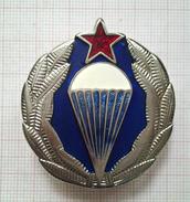 YUGOSLAV JNA 63. PARACHUTE BRIGADE BERET BADGE - PADOBRANCI,SR JUGOSLAVIJA - Army
