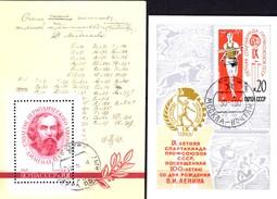 Mendelejew 1969 Sowjetunion Blocks 56+57 O 4€ Spartakiade Lauf Reiten Fechten Blocs Ss Chemical Sheets Bf USSR CCCP
