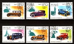 Laos 1982 Old Cars Transport Used Set (LOT - 30- 033) FULL SET
