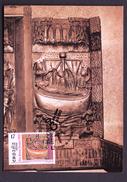 ESPAÑA 1993 TRES TARJETAS MAXIMAS AÑO SAN COMPOSTELANO SANTIAGO DE COMPOSTELA - Maximumkarten