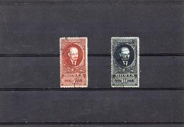 Russie 1925/27 - éffigie  De Lénine  YT 336/37 Obl