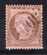 FRANCE - YT 58 OBLITERATION GC 5010 ALGERIE - AUMALE