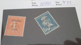 LOT 344327 TIMBRE DE FRANCE NEUF** N°264/265 VALEUR 55 EUROS