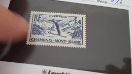 LOT 344394 TIMBRE DE FRANCE NEUF** N°334 VALEUR 16 EUROS