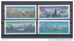 STAMP USSR RUSSIA Mint (**) 1987 Set Mountain Climbing Tourism Climber Camp
