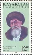 1996 Kazakhstan Kasachstan - Portrait Of Poet And Writer Zhambyl Zhabaev (1846-1945)