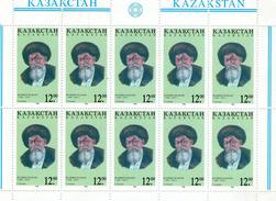 1996 Kazakhstan Kasachstan - Portrait Of Poet And Writer Zhambyl Zhabaev (1846-1945) - Sheet
