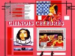 COMOROS COMORES 2009. CHINOIS CELEBRES. SPACE BASKETBALL CHESS... SS**
