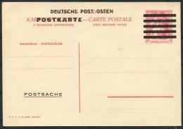 1944 Deutsche Post Esen Postkarte Stationery Polska Krakau Postamt