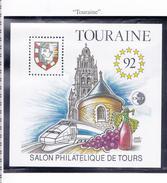 FRANCE 1992 SALON DE TOURS CNEP 14  MNH VALEUR 100 EUROS