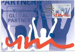 4.- 048 GREECE 2007. MAXIMUM CARD. 2nd WORLD CONFERENCE OF THE POSTAL UNION - Cartes-maximum (CM)