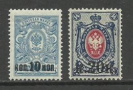 RUSSLAND RUSSIA 1917 Michel 115 - 116 *