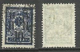 RUSSLAND RUSSIA 1921 Priamur - Gebiet Michel 8 O