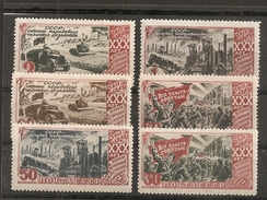 Russia Soviet Union RUSSIE USSR 1947 Car Industry MH