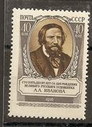 Russia Soviet Union RUSSIE USSR Painter Ivanov MNH