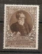 Russia Soviet Union RUSSIE USSR Writer Korolenko 1953 MNH