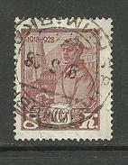 RUSSLAND RUSSIA 1928 Michel 354 O NB! Ein Paar Einrisse/some Tears!
