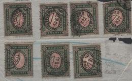 RUS 36 - RUSSIE 7 Val. Du N° 124 Belles Oblitérations - 1917-1923 Republic & Soviet Republic