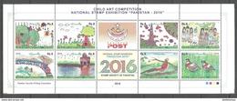 PAKISTAN 2016 NATIONAL STAMP EXHIBITION KARACHI CHILD ART PAINTING BIRDS , TRAIN , TREE , FLAG SHEET MNH - Pakistan
