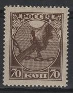 RUS 38 - RUSSIE N° 138 Neuf** - 1917-1923 Republic & Soviet Republic